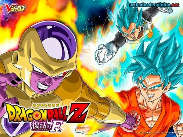 Dragon Ball Z - La resurrección de Freezer
