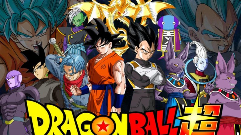 El final de Dragon Ball Super
